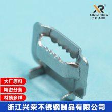 工厂直销兴荣12.7MM牙型不锈钢扎扣,不锈钢打包扣 监控设备安装卡扣