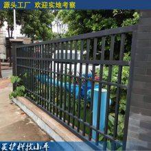 广州喷塑别墅护栏厂家批发 可定做校区护栏 隔离栏 清远景区围墙围栏
