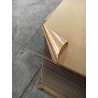 透明亚克力板材 有机玻璃板加工 定制 激光切割 雕刻 热弯 UV打印