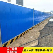 广州彩钢平面扣板围挡 厂家直销施工围挡 惠州施工围挡直销彩钢施工围蔽