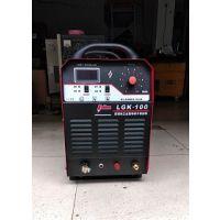 山东济南卖电焊机焊割设备厂家直销