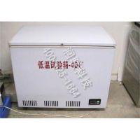涟源低温测试箱JY-150超市单门饮料冷藏展示柜LCB-349D的具体说明
