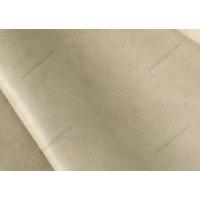 VULCANO - Leather Materials进口皮革面料品牌_意大利之家