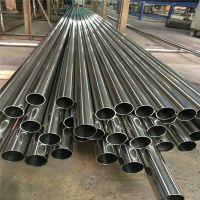 东莞高埗304不锈钢管(无缝管) 卫生级不锈钢管