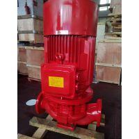 上海北洋泵业新疆直销XBD6.0/24-80-250(I)B,30KW单级消防泵价格