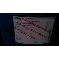 Helizarin Soft Print BCN-C巴斯夫D.BASF海立柴林@柔软印花浆BCN-C
