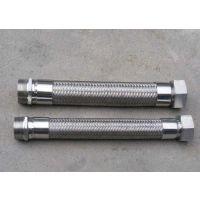 厂家批发DN20-DN500法兰不锈钢金属波纹管 不锈钢编织金属软管 质量保证