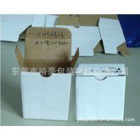 300G10000折叠纸盒多色彩盒纸/纸板可定制包装盒白盒***专业供应