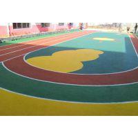 莱芜幼儿园EPDM操场.跑道施工公司