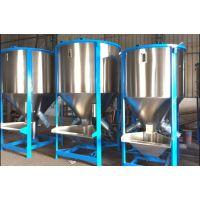 供应工业大型立式不锈钢搅拌机1吨3吨高速拌料机