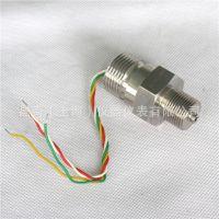 昌奇自制扩散硅充油压力芯体OEM BS12U 压阻型液体气体压力传感器