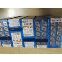 日本韩国京瓷数控刀具刀片DNMG150612GT CA515