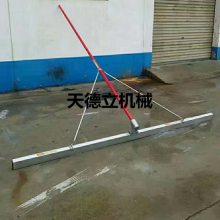 天德立3米铝合金地坪大抹子 15公分宽混凝土抹平器