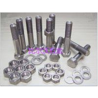 304不锈钢美制六角螺栓