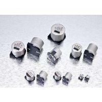 50V 22uF贴片铝电解电容/VEJ220M1HTR-0606