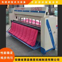 新疆哪里有超厚棉被专用底线引被机,全新引被机 直线绗缝机