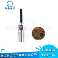 微型渗压计 M8微型孔隙渗压计 水工实验成都北京广州