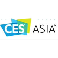 2018年亚洲国际消费电子展