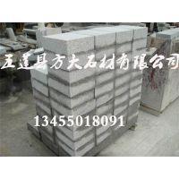 路牙石是人造石吗,镇江路牙石,北京花岗岩路牙石厂家