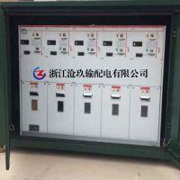 高压开关柜尺寸。充气柜厂家。电缆分支箱。箱式变电站。