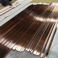 6米真空电镀不锈钢土豪金彩管、201装饰彩色管