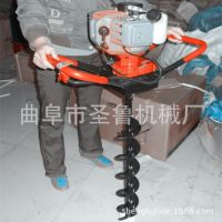 小型轻便植树打坑机 云南种植挖坑机 高效地钻