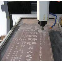 宏达机械供应重型高端石材雕刻机 宏达机械