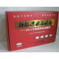 新书_新版课标面对面 2011年版课程标准解读《义务教育版》 (78