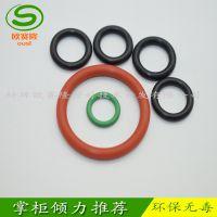 常州市橡胶O型圈、特种橡胶密封件、硅胶表带、硅胶O型圈、精密密封圈、防水密封圈