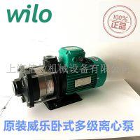上海供应威乐水泵MHIL406卧式离心泵工业给水系统