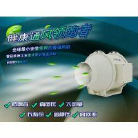 林飞翔销售鸿冠HF-200P高温抽风机220V 防潮管道风机现货