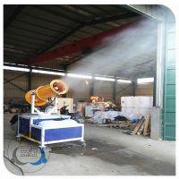 小型雾炮机 自带水箱的降霾除尘雾炮机 用水清洁更环保