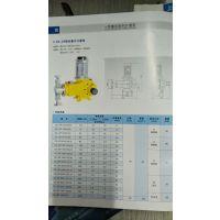 盐酸计量泵DJ-X2 50/1.2米顿罗机械计量泵DJ-X2 100/1.0