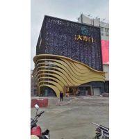 景德镇市国内大型购物商场电梯2.5厚雕花透气铝板装饰幕墙