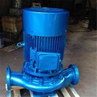 立式管道泵ISG300-250A广东GD管道泵生产厂家型号参数价格批发零售_泵_第一枪