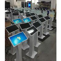天津广告机——云象科技21.5寸电容触摸一体机/显示器电脑触摸一体机