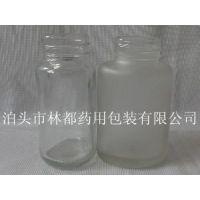 山东青岛林都供应120ml椭圆形广口瓶