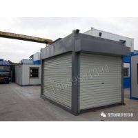 广州 商铺彩钢板集装箱房 德劳施厂家直销
