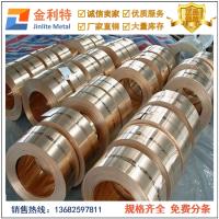 日本进口铍青铜带 C17500铍铜带规格多