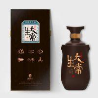 火速科技大常生高档酒盒定制设计 精品酒盒批发 厂家直销