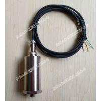 新疆VS-2汽轮机振动速度传感器