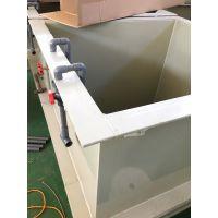 宏旺6T/D含油污水处理设备