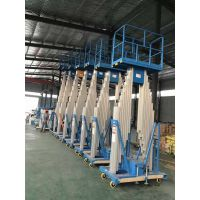 厂家生产铝合金单双柱举升机三柱简易货梯移动登高平台液压梯子车载云梯
