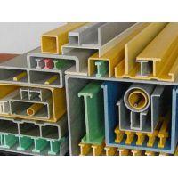 玻璃钢绝缘型材生产厂家