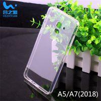 合之源产三星A5A7(2018款二合一透明手机壳带防尘塞挂绳孔厂家直销