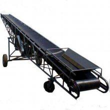 肥料输送机 装卸皮带输送机 厂家直销