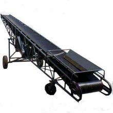 z字型皮带爬坡输送机 饲料提升设备