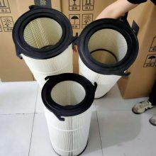 厂家生产除尘器粉尘粉末回收滤芯除尘滤芯