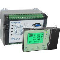 PMC-550K低圧电动机保护控制器龙云