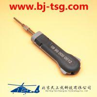 HARTING拆卸工具 取针工具 09990000012